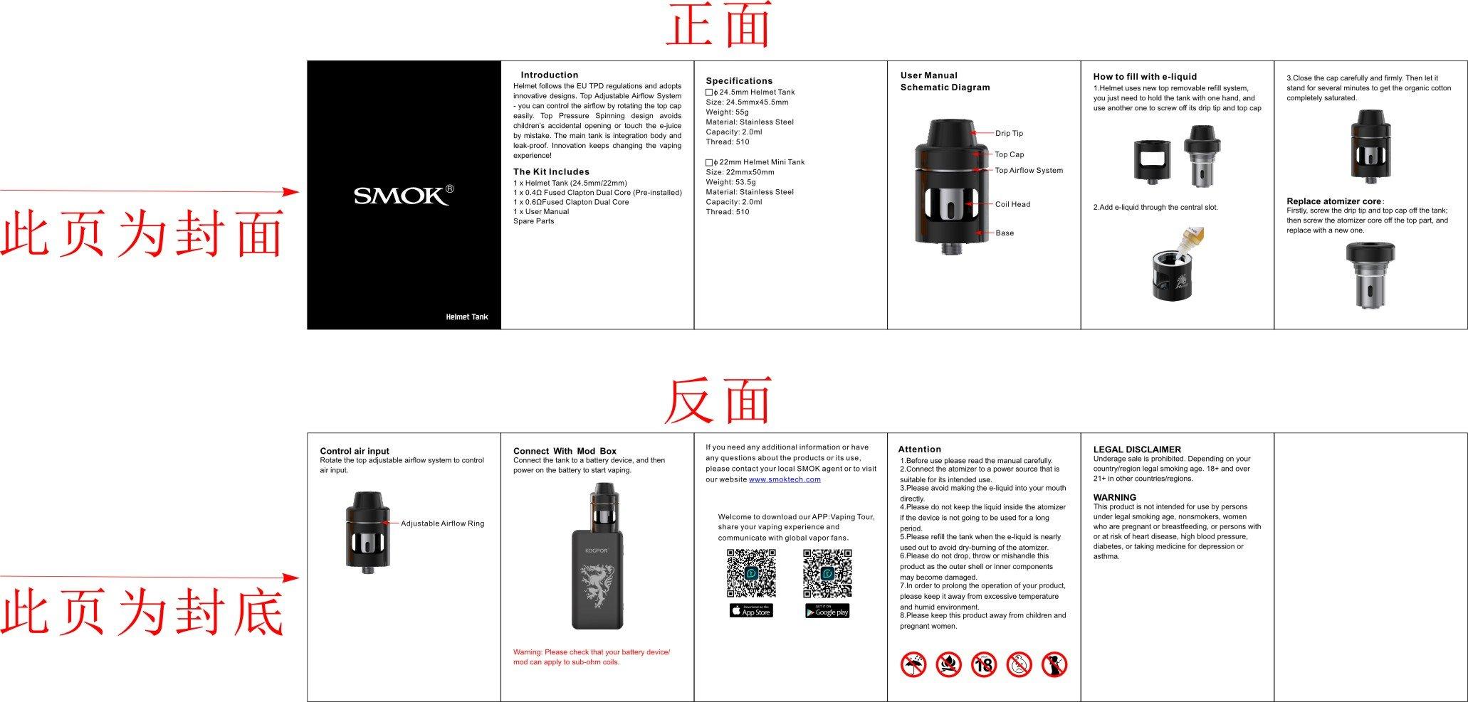 Manuali Sigarette Elettroniche   Svapo Store Sigarette